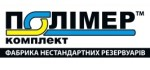 ПолімерКомплект