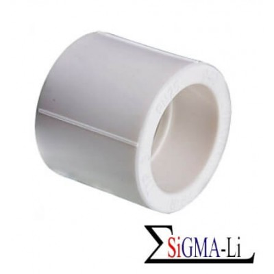 Муфта полипропиленовая 25 Sigma-Li Sigma-Li